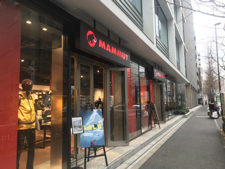 スイス生まれのマンモスロゴ!マムート新宿に行ってみた!
