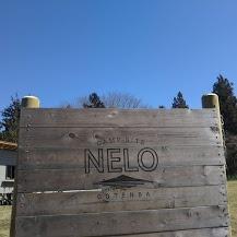 芝生サイトが気持ち良い!~NELO Gotembaに行ってきた~その1
